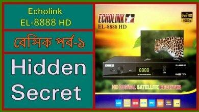 Photo of ECHOLANK 8888 MAGNUM HD RECEIVER CCCAM OPTION