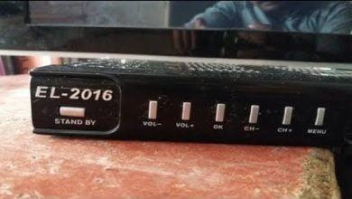Photo of ECHOLINK EL-2016 HD RECEIVER AUTO ROLL POWERVU KEY NEW SOFTWARE