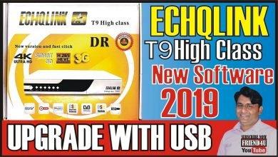 Photo of ECHQLINK T9 HIGH CLASS HD RECEIVER POWERVU KEY OPTION