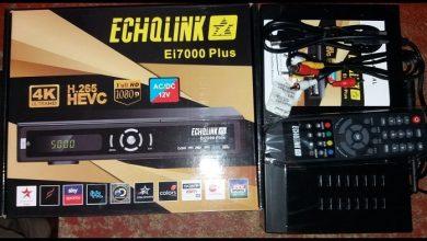 Photo of ECQLINK EI7000 HD RECEIVER POWERVU KEY SOFTWARE