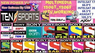 Photo of MULTI MEDIA 1506T/F POWERVU KEY LATEST SOFTWARE 105E.66E.68 ALL OK