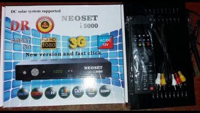 Photo of NEOSET I 5000 HD RECEIVER DUMP FILE