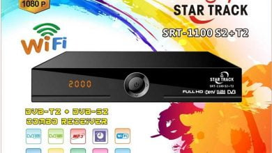 Photo of STAR TRACK 1100HD PLUS RECEIVER BISS KEY OPTION