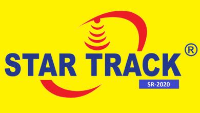 Photo of STAR TRACK SR-2020 HD RECEIVER BISS KEY OPTION