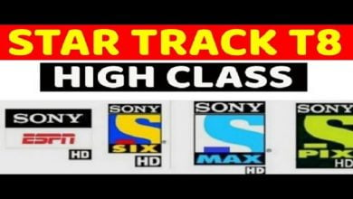 Photo of Star Track T8 High Class Latest New Software 2020