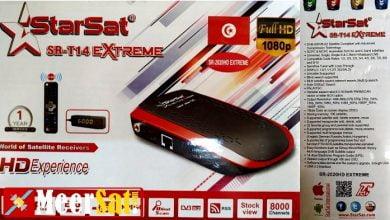 Photo of Starsat Mini Series Extreme New Software Hd Receiver V2.73 22.02.2020