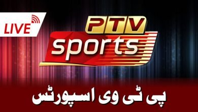 Photo of PTV Sports New Frequency 2020