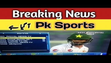 Photo of Pk Sports Royal News New Frequency 2020