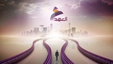 Photo of Alahad Tv New Frequency 2020