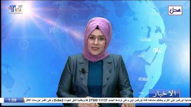 Photo of Turkmeneli Tv Hd New Frequency EutelSat-10A @10.0East 2021