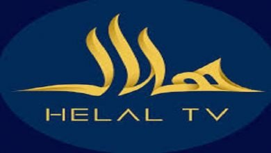Photo of Helal Tv New Frequency 2020