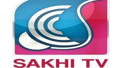 Photo of Sakhi Tv New Frequency 2020