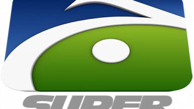 Photo of Geo Super New Biss Key 2020