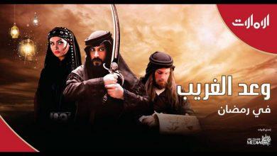 Photo of Al Emarat TV Abu Dhabi TV New Frequency 2020