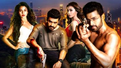Photo of Movie Bangla New Frequency 2020