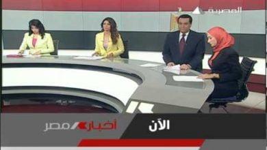 Photo of Al Masriyah Tv New Freaquency 2020