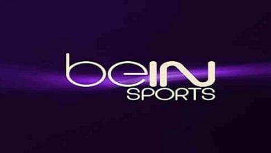 Photo of Bein Sports 1.2.3.4 Max New Frequency 2020