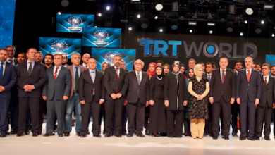 Photo of TRT World New Frequency 2020