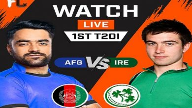 Photo of Afg Vs Ire New Biss Key 2020