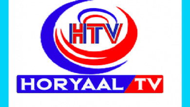 Photo of HORYAAL 24 TV New Frequency 2020