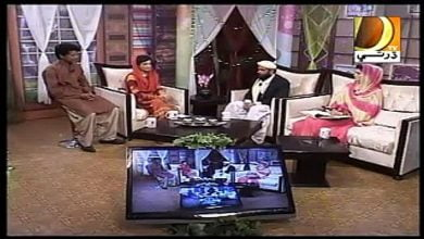 Photo of Dharti Tv New Frequency 2020