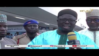 Photo of HAUSA 7 TV New Frequency 2020