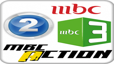 Photo of MBC 2 MBC 3 New frequency 2020