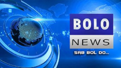 Photo of Bol News New Frequency 2021