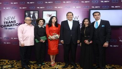 Photo of Trans Tv New Frequency 2020