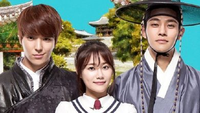 Photo of Prince Drama New Frequency 26.07.2020