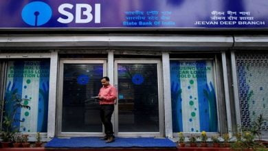 Photo of Sbi News New Frequency 02.07.2020