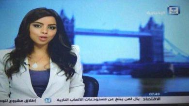 Photo of Al Ekhbariya Tv New Frequency 02.07.2020