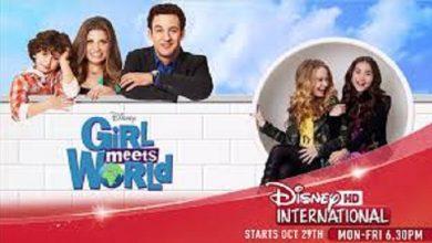 Photo of Disney International Hd New Frequency 02.07.2020