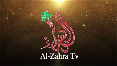 Photo of Al Zahra Tv New Frequency 25.07.2020