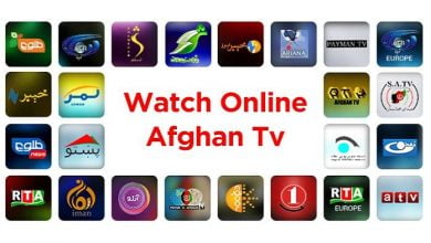 Photo of Afgan Tv New Frequency 08.08.2020