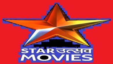 Photo of Star Movies Utsav New Frequency Channel 2021