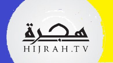 Photo of Hijrah Tv New Frequency Channel 2021