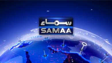 Photo of Tv Samaa New Frequency Channel 2021