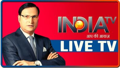 Photo of India Tv On 68.5E New Frequency 2021
