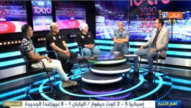 Photo of El-Heddaf TV Working Biss Key And Frequency On Eutelsat 7 West A 2021